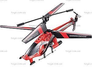 Вертолет на ИК-управлении Navigator «Круиз-контроль», красный, YW858195