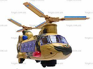 Вертолет Planer, 813, игрушки