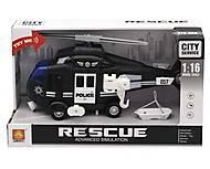 Вертолет «Полиция» с эффектами, WY750C, игрушки
