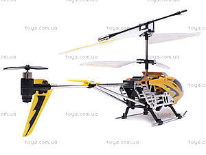 Вертолет радиоуправляемый, DH803, отзывы
