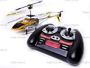Вертолет радиоуправляемый, DH803