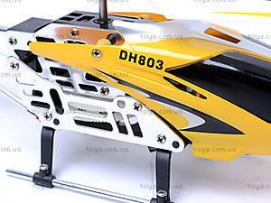 Вертолет радиоуправляемый, DH803, цена