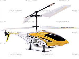 Вертолет радиоуправляемый, DH803, игрушки