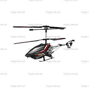 Вертолет радиоуправляемый «Exploiter S», YW858401