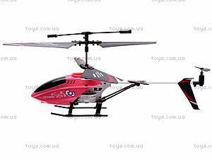 Вертолет радиоуправляемый «Hello Kitty», 7788E-3, цена