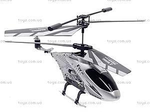 Вертолет радиоуправляемый Ipnone и Android, B1061073, отзывы