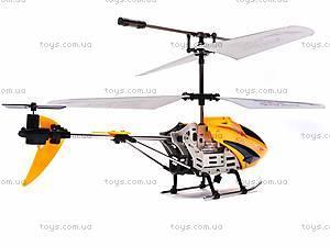 Вертолет, радиоуправляемый с гироскопом, 9145, отзывы