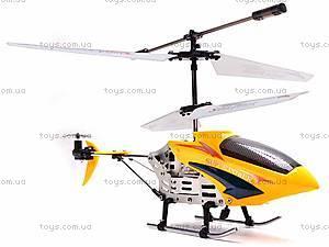Вертолет, радиоуправляемый с гироскопом, 9145, магазин игрушек