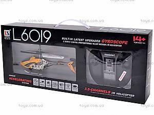 Вертолет радиоуправляемый, с гироскопом, L6019, купить