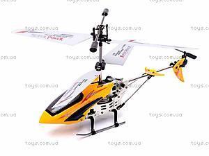 Вертолет радиоуправляемый, с гироскопом, L6019, цена