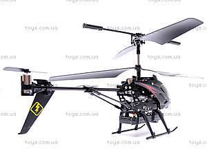 Вертолет радиоуправляемый, с камерой, S977, фото