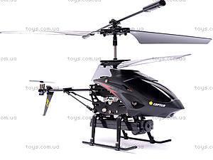 Вертолет радиоуправляемый, с камерой, S977, отзывы