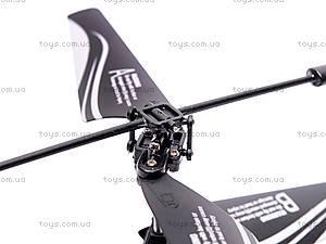 Вертолет радиоуправляемый, с камерой, S977, игрушки