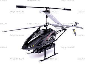 Вертолет радиоуправляемый, с камерой, S977, детские игрушки