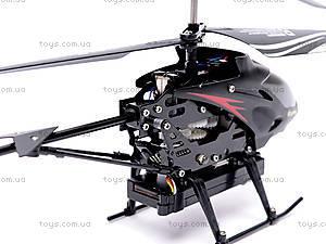 Вертолет радиоуправляемый, с камерой, S977, магазин игрушек