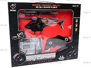 Вертолет радиоуправляемый, с камерой, S977, toys.com.ua