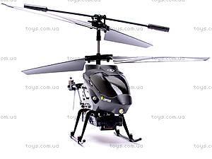 Вертолет радиоуправляемый, с камерой, S977