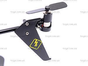 Вертолет радиоуправляемый, с камерой, S977, toys
