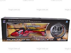 Вертолет радиоуправляемый, трехканальный, PF158, игрушки
