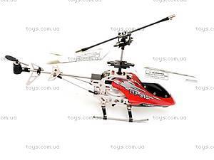 Вертолет, с гироскопом и пультом р/у, 777-910