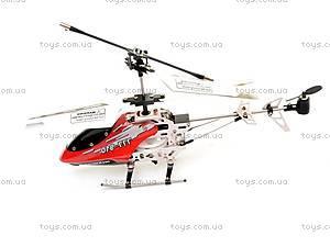 Вертолет, с гироскопом и пультом р/у, 777-910, отзывы