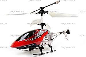 Вертолет, с гироскопом и пультом р/у, 777-910, игрушки