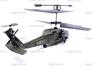 Вертолет с гироскопом, на радиоуправлении, P702B, купить