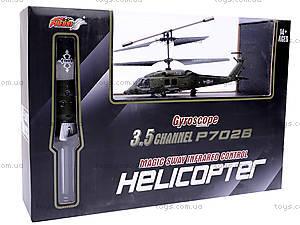 Вертолет с гироскопом, на радиоуправлении, P702B, фото