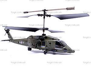 Вертолет с гироскопом, на радиоуправлении, P702B, отзывы