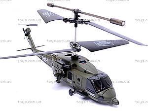 Вертолет с гироскопом, на радиоуправлении, P702B, игрушки
