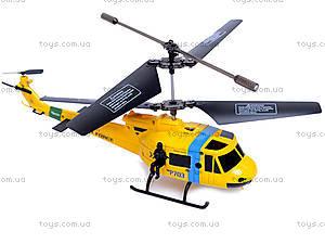 Вертолет с гироскопом, радиоуправляемый, P703B, отзывы