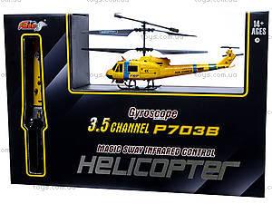 Вертолет с гироскопом, радиоуправляемый, P703B, цена