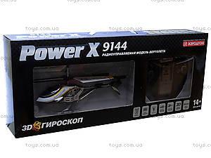 Вертолет с гироскопом, с радиоуправлением, 9144, отзывы