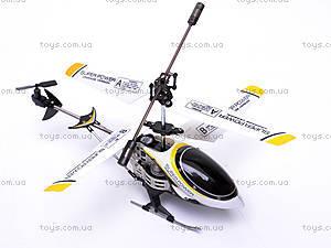 Вертолет с гироскопом, с радиоуправлением, 9144, цена