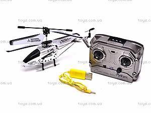 Вертолет с гироскопом в чемодане, 105