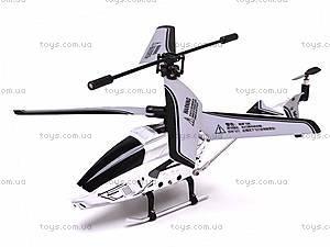Вертолет с гироскопом в чемодане, 105, фото