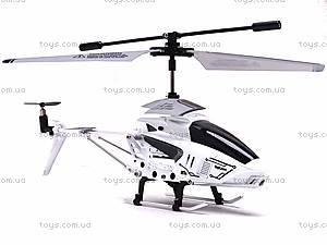 Вертолет с гироскопом в чемодане, 105, отзывы