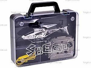 Вертолет с гироскопом в чемодане, 105, цена