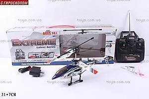 Вертолет с гироскопом радиоуправляемый, 333