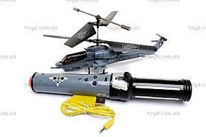 Вертолет с инфракрасным управлением, P700B