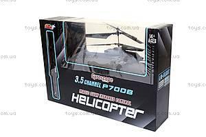 Вертолет с инфракрасным управлением, P700B, отзывы