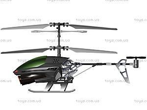 Вертолет с камерой Spy cam-2, S84601