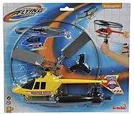 Вертолет с механическим пусковым механизмом , 720 7941-2, игрушки