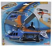 Вертолет с механическим пусковым механизмом синий, 720 7941-1, іграшки