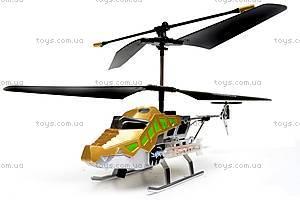 Вертолет, с пультом радиоуправления, FQ777-117, купить