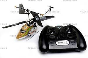 Вертолет, с пультом радиоуправления, FQ777-117
