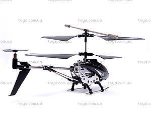 Вертолет с пультом управления, 33008-3, отзывы