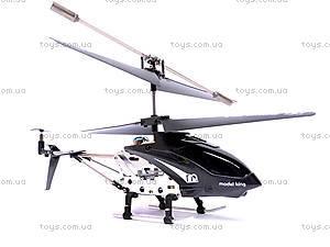Вертолет с пультом управления, 33008-3, цена