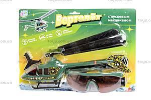 Вертолет, с пусковым механизмом, 9309, отзывы