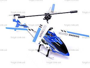 Вертолет с радиоуправлением, LS-222, фото